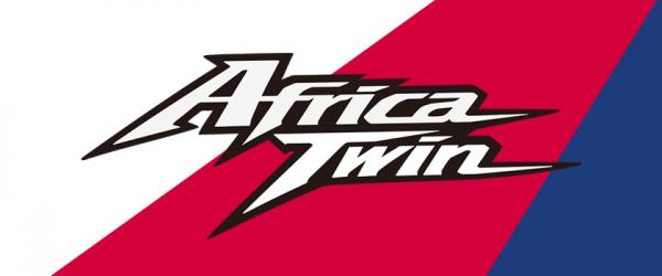 header-africa-twin-850