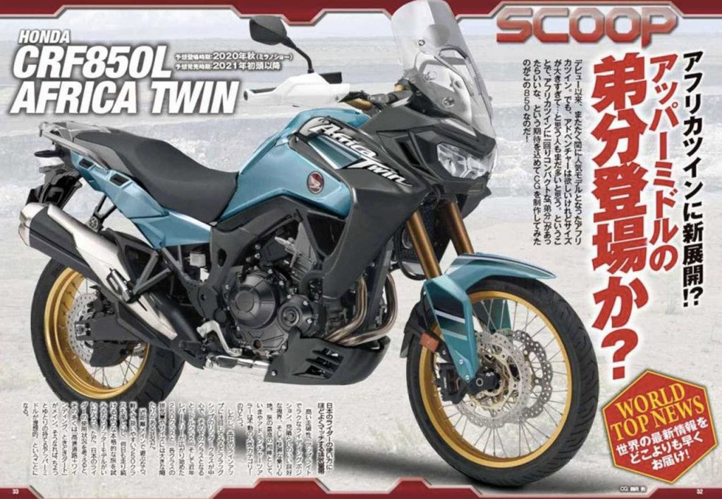 Africa Twin 850